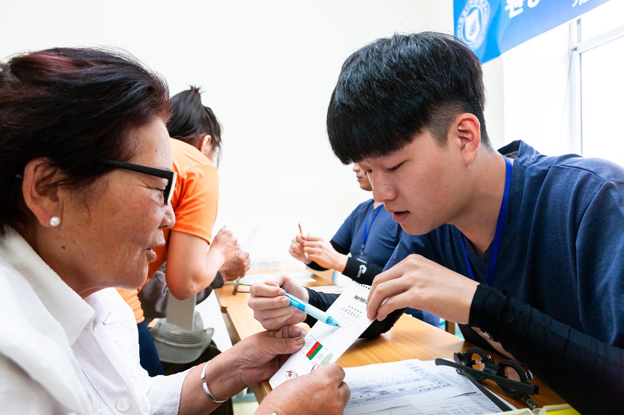 원광보건대학교, 농촌재능나눔 대학생 활동 지원사업 선정